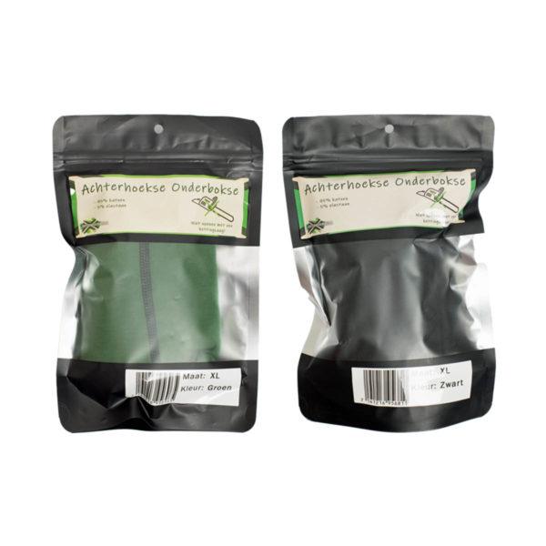 achterhoekse boxershort verpakking